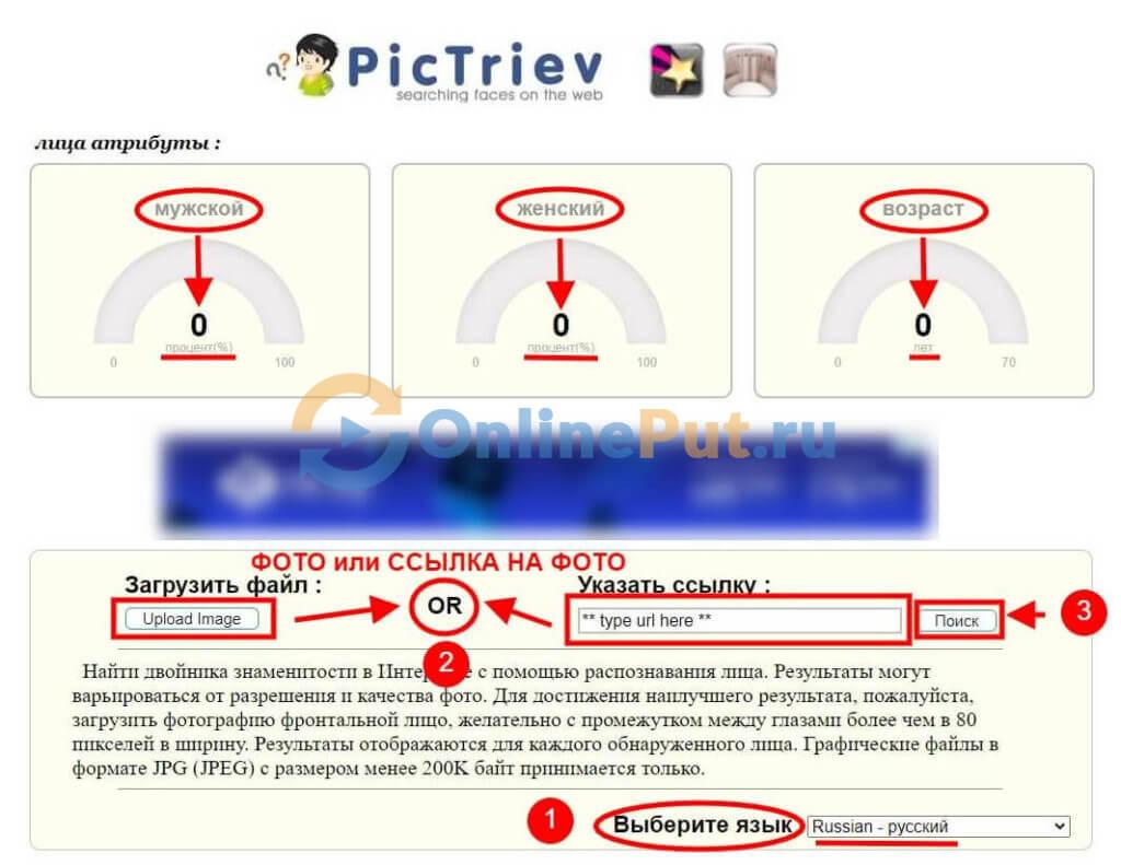 Pictriev