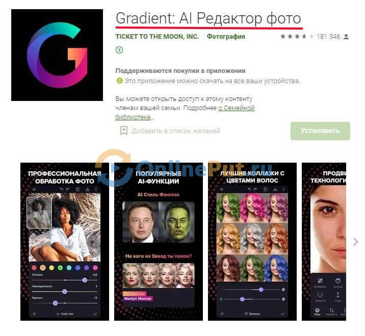 gradient android