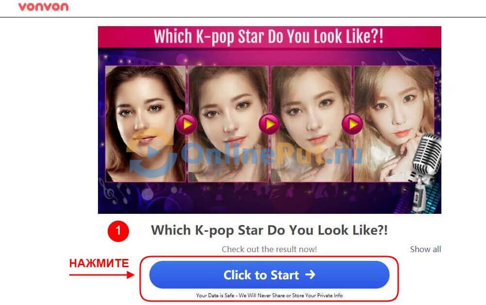 star do you look like