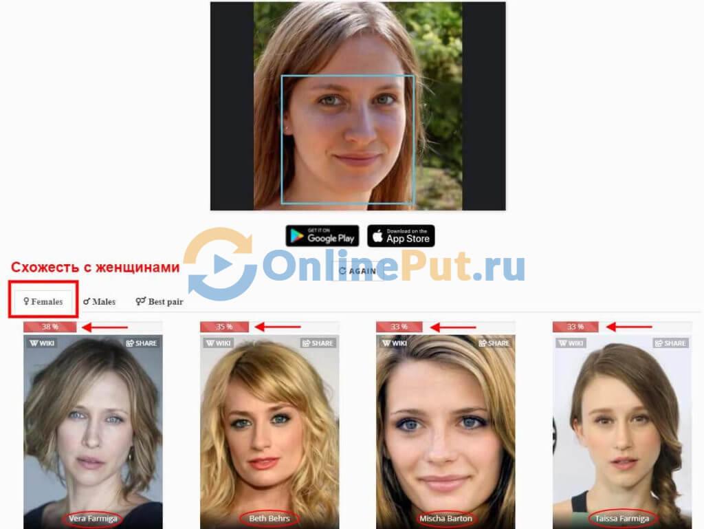 result online Starbyface