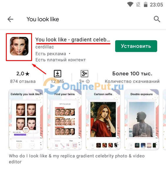 You look like app