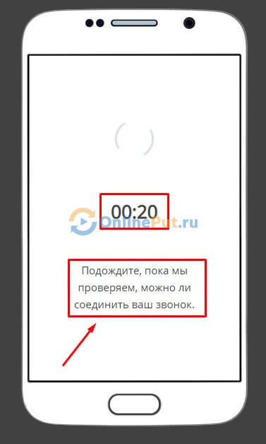 Сервис Call2friends бесплатный звонок.