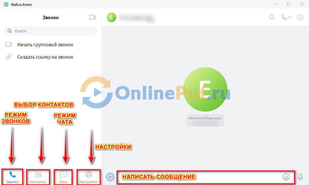 Функционал mail ru агент.