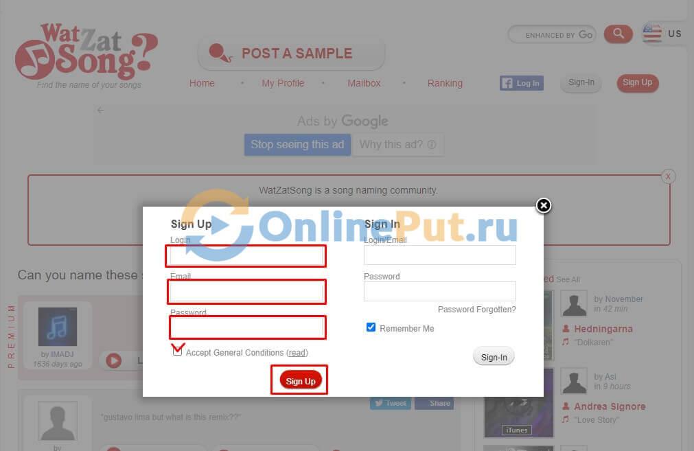 watzatsong онлайн