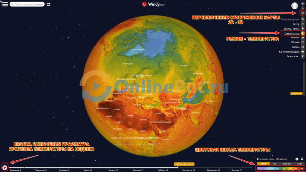 Температура воздуха на картах земли